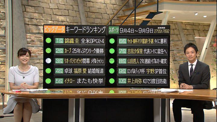 hisatomi20160911_10.jpg
