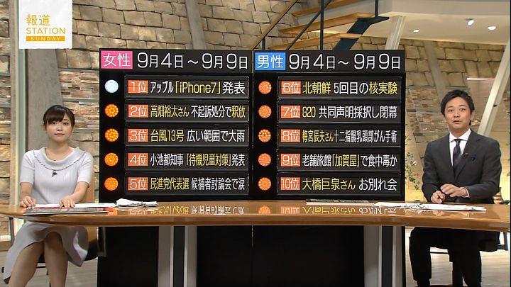 hisatomi20160911_19.jpg