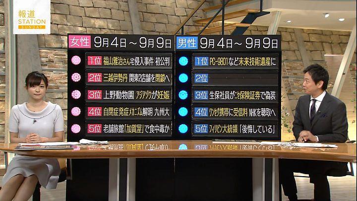 hisatomi20160911_22.jpg