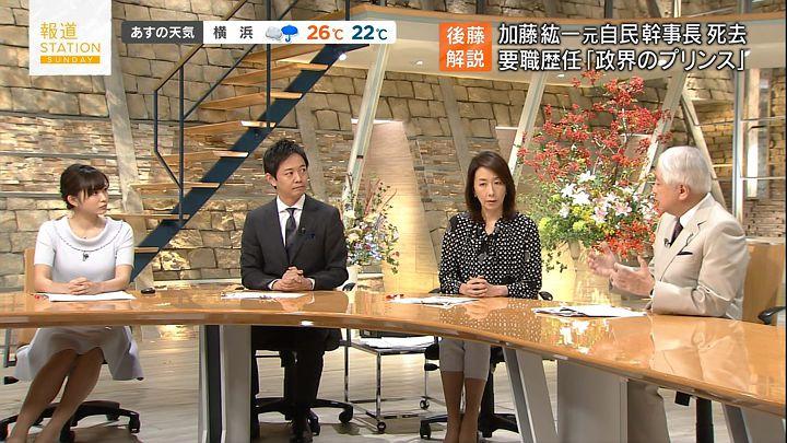 hisatomi20160911_35.jpg