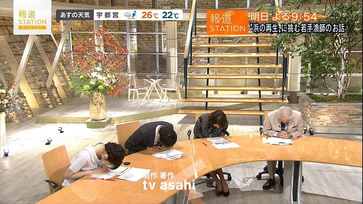 hisatomi20160911_36.jpg