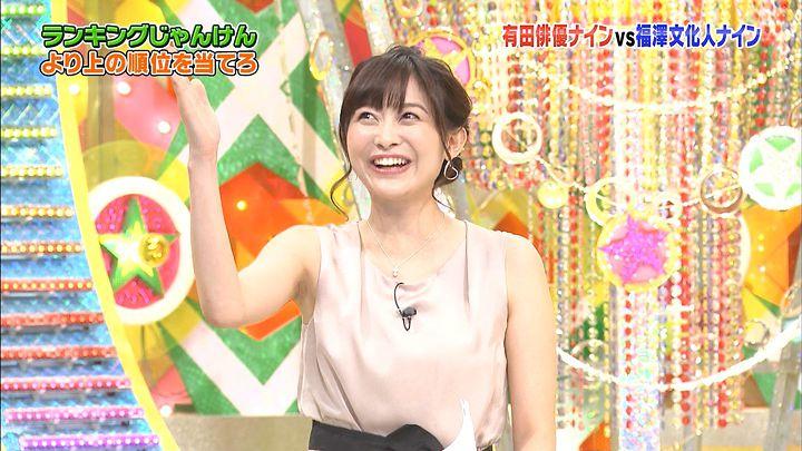 hisatomi20160914_07.jpg