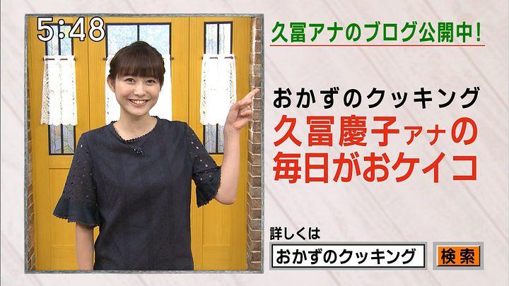 hisatomi20160917_23.jpg