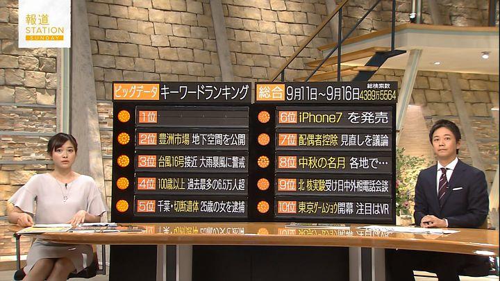 hisatomi20160918_06.jpg