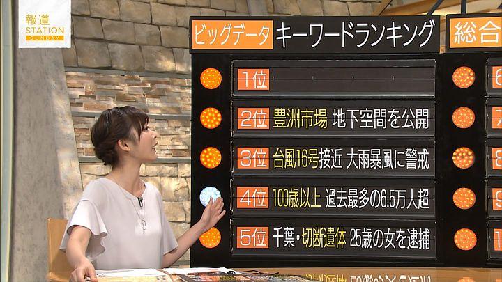 hisatomi20160918_07.jpg