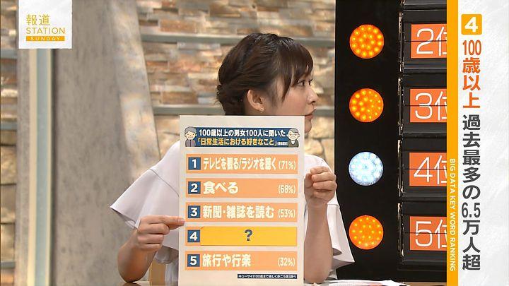 hisatomi20160918_09.jpg