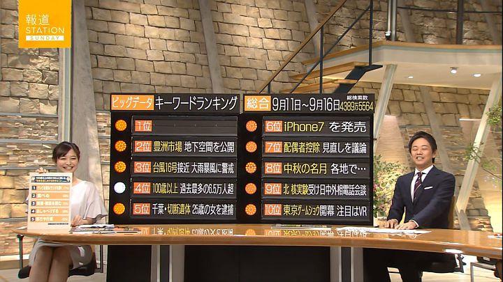 hisatomi20160918_11.jpg