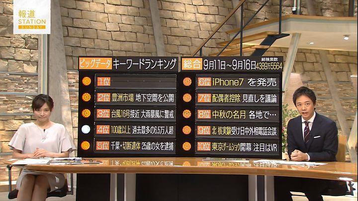hisatomi20160918_12.jpg