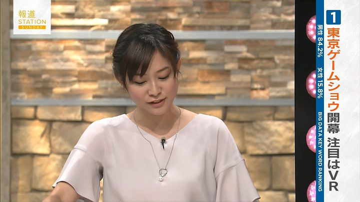 hisatomi20160918_16.jpg
