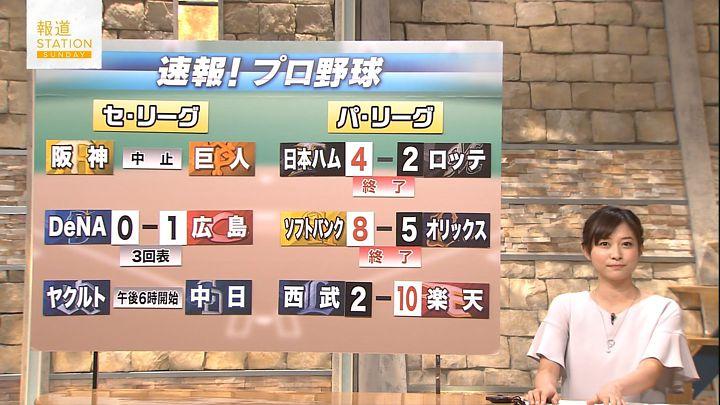 hisatomi20160918_21.jpg