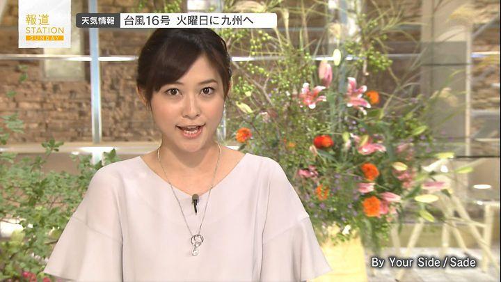hisatomi20160918_27.jpg