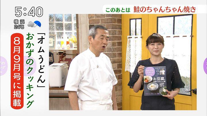 hisatomi20160924_16.jpg