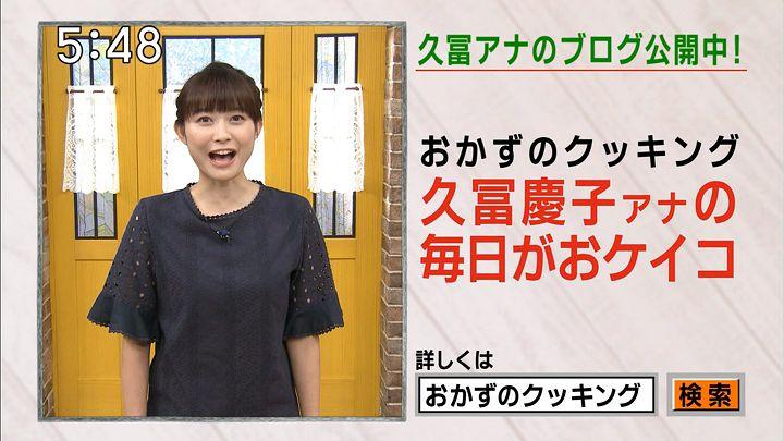 hisatomi20160924_17.jpg