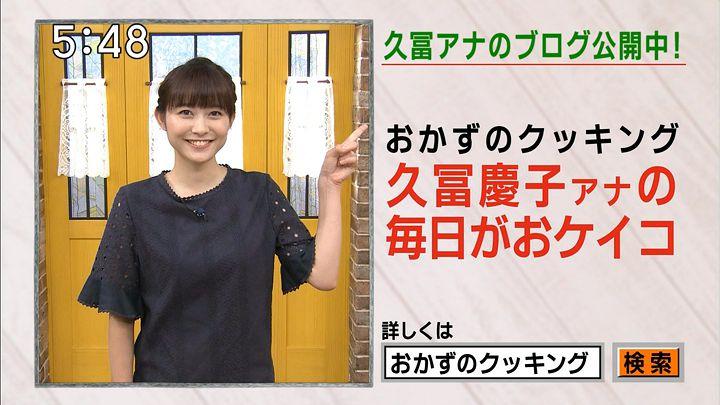 hisatomi20160924_18.jpg