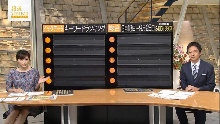 hisatomi20160925_06.jpg