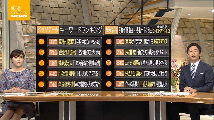 hisatomi20160925_07.jpg