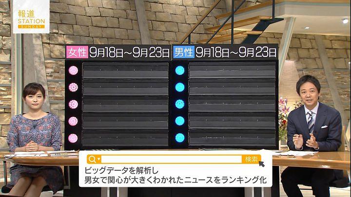 hisatomi20160925_08.jpg