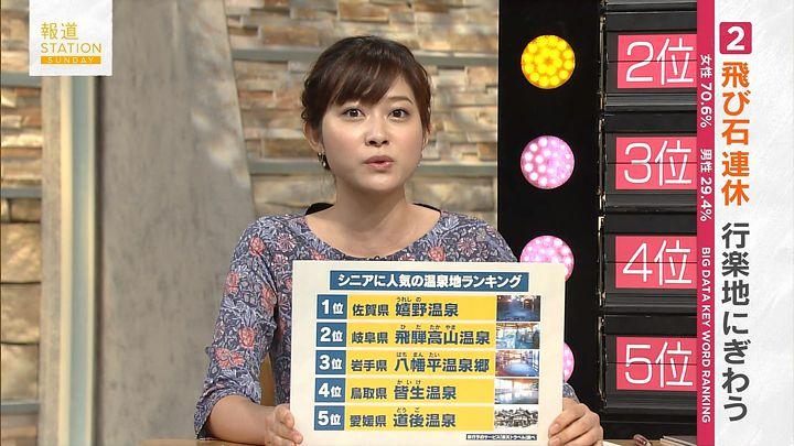 hisatomi20160925_12.jpg