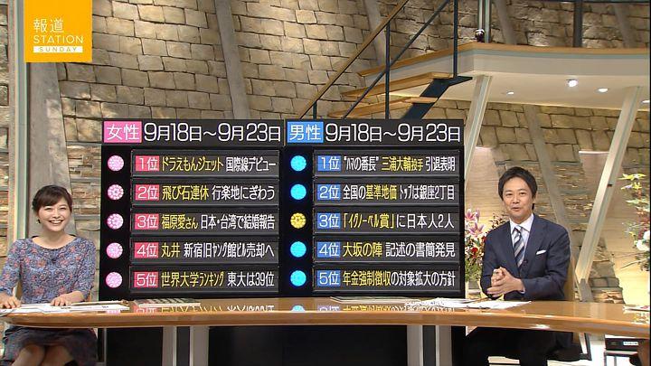 hisatomi20160925_13.jpg