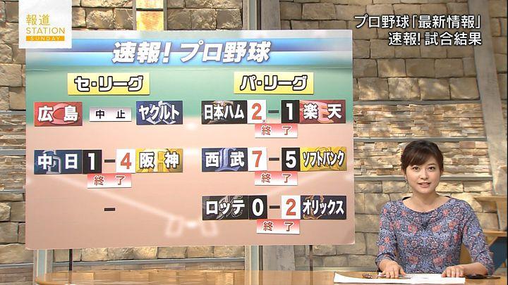 hisatomi20160925_14.jpg