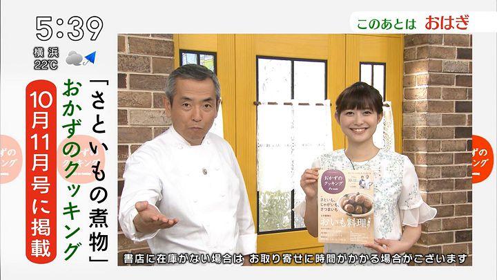 hisatomi20161001_33.jpg
