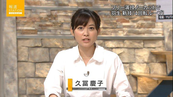 hisatomi20161002_01.jpg