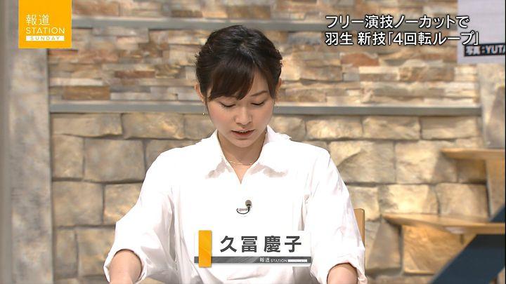 hisatomi20161002_02.jpg