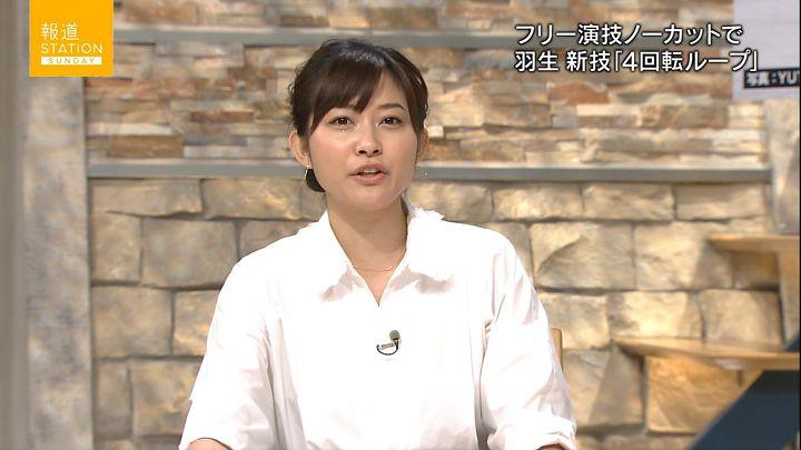 hisatomi20161002_03.jpg