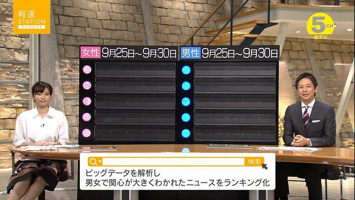 hisatomi20161002_06.jpg