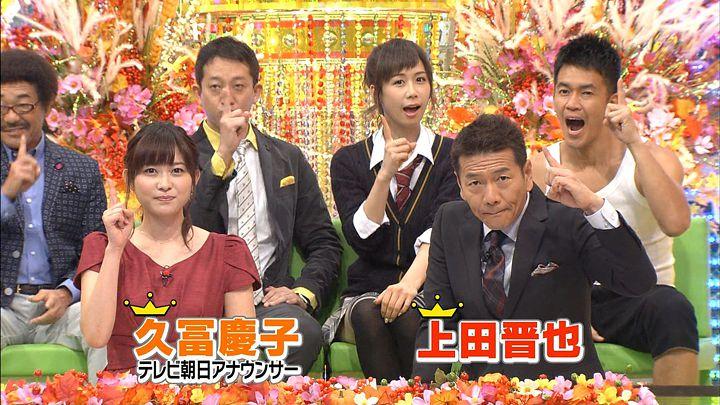 hisatomi20161005_01.jpg