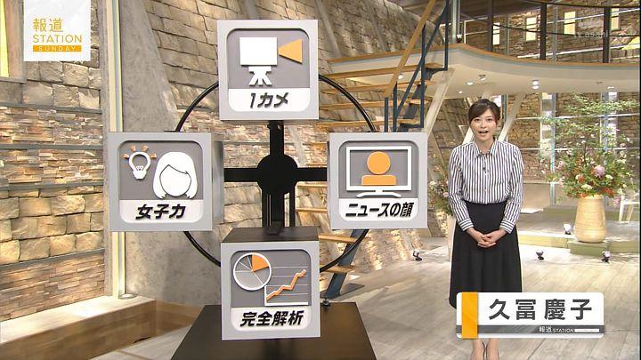 hisatomi20161009_01.jpg