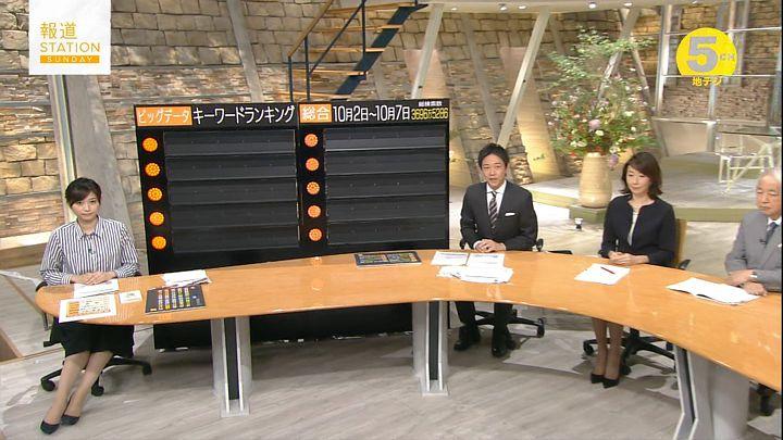 hisatomi20161009_05.jpg