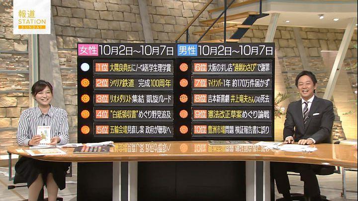 hisatomi20161009_11.jpg