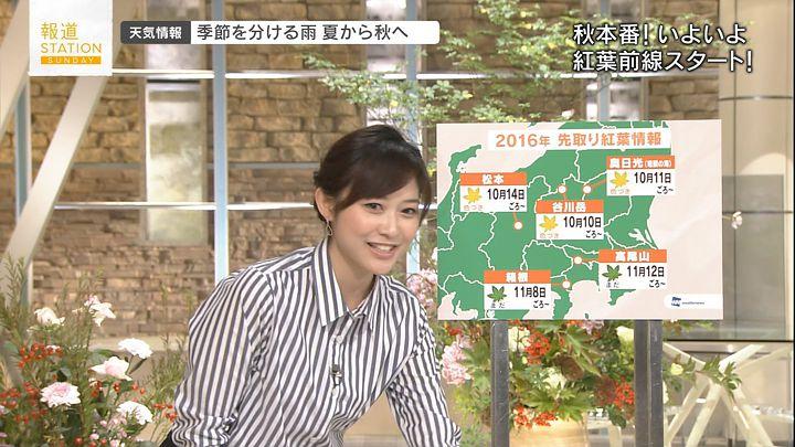 hisatomi20161009_14.jpg
