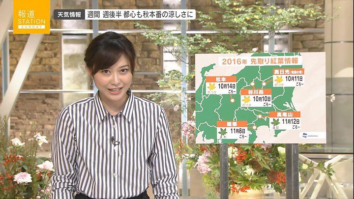 hisatomi20161009_16.jpg