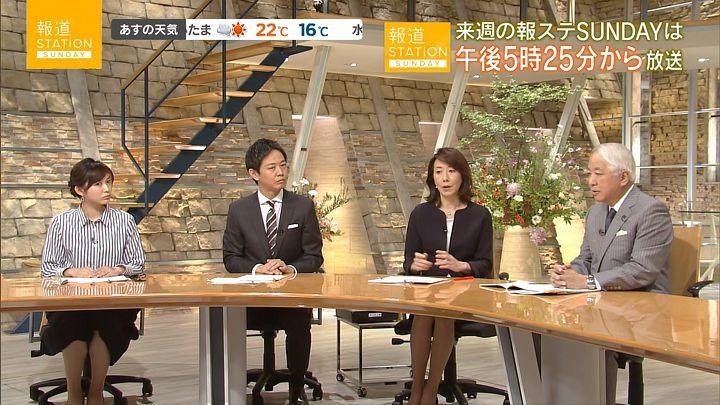 hisatomi20161009_21.jpg