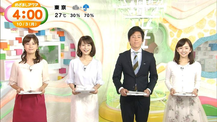 itohiromi20161003_03.jpg