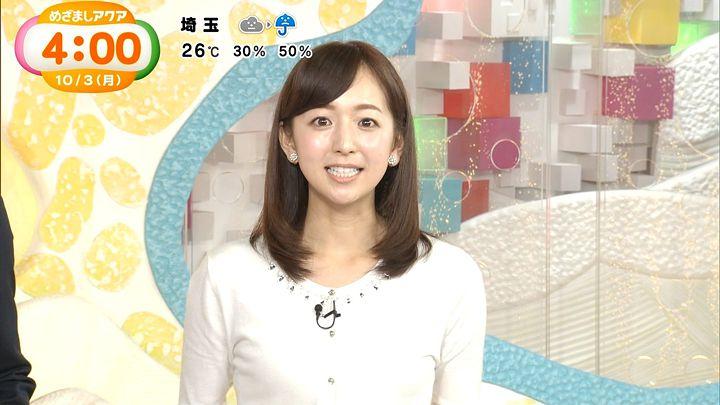 itohiromi20161003_04.jpg