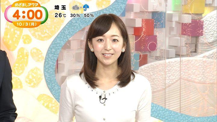 itohiromi20161003_05.jpg