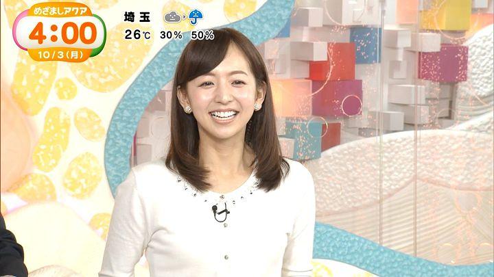 itohiromi20161003_07.jpg