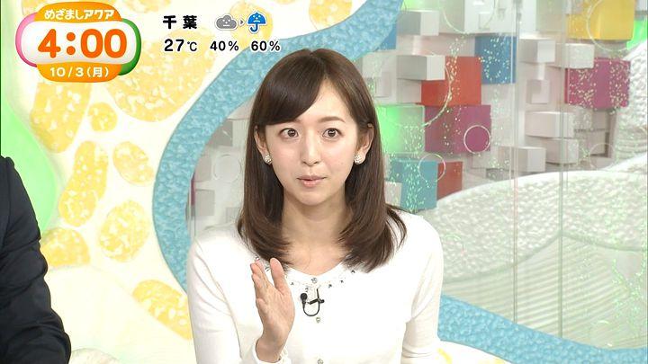 itohiromi20161003_08.jpg