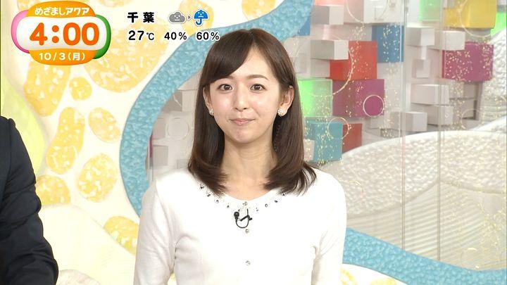 itohiromi20161003_09.jpg