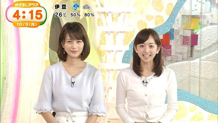 itohiromi20161003_10.jpg