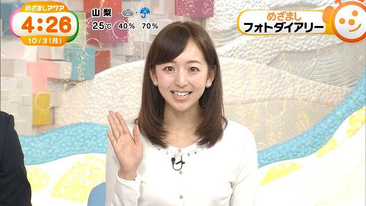 itohiromi20161003_11.jpg
