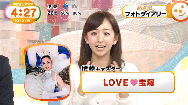 itohiromi20161003_14.jpg
