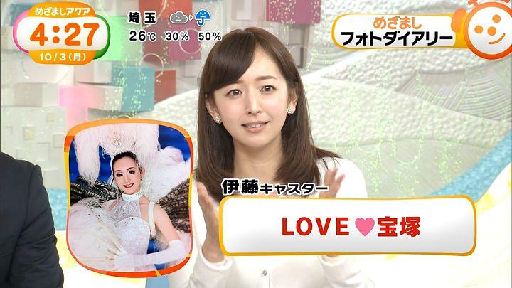 itohiromi20161003_16.jpg