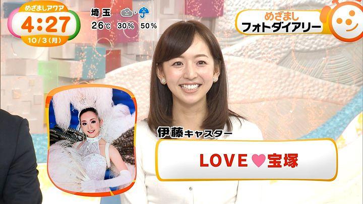 itohiromi20161003_17.jpg