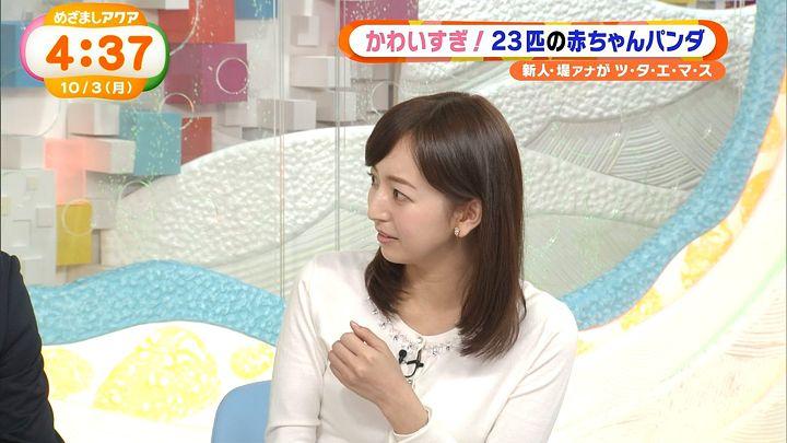 itohiromi20161003_20.jpg