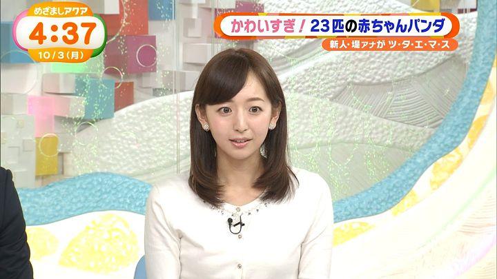 itohiromi20161003_21.jpg