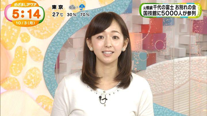 itohiromi20161003_29.jpg